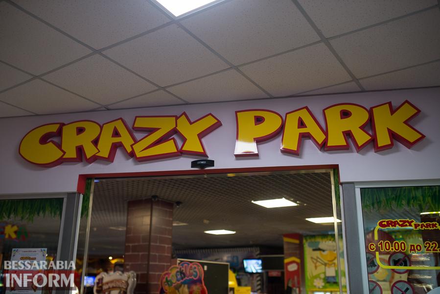 Krejzi-park-5 ТОП-5 лучших мест для досуга с детьми в Измаиле (ФОТО)