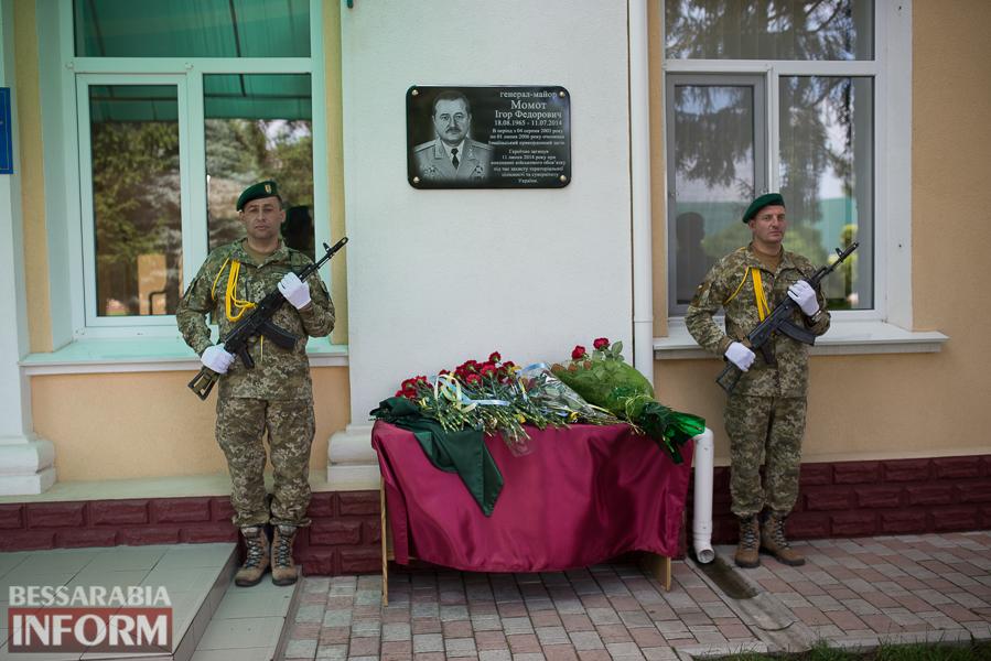 SME_9539 Граница на замке - в Измаиле отмечали День пограничника (ФОТО)