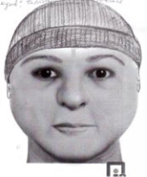 fotorobot-podozrevaemogo-221 Полиция Измаила: разыскивается подозреваемый в покушении на умышленное убийство