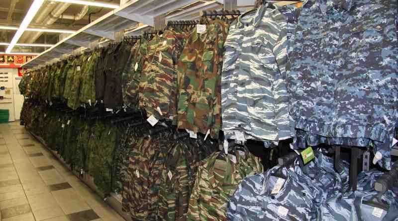 Магазин Военной Одежды Москва