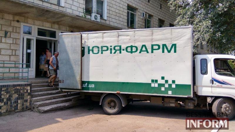 576d1a194c960_uW3P0ClTMuo В медицинские учреждения Измаила доставлена крупная партия лекарственных препаратов (ФОТО)