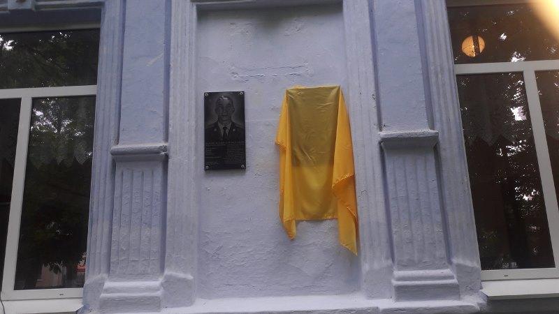7WtzxC8xIE В Килие открыли мемориальную доску бойцу погибшему в АТО (ФОТО)