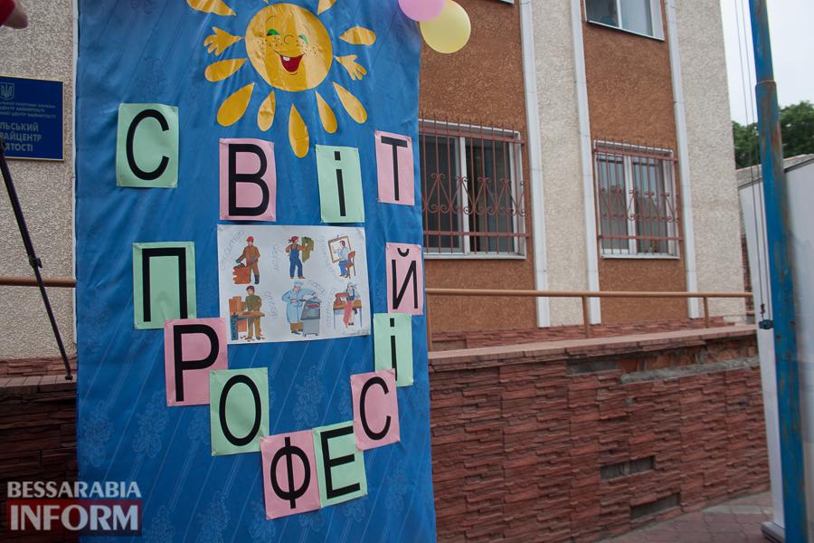 IMG_0063 Измаил: дети определялись с профессией с помощью творчества (ФОТО)