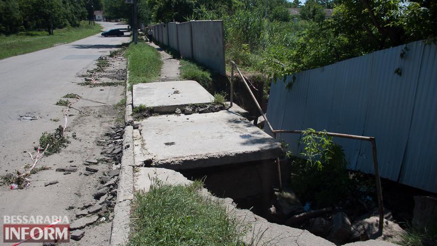 IMG_0291 Измаил: прошедший ливень вызвал обрушения в микрорайоне Крепость (ФОТО)