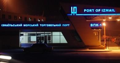 Министр инфраструктуры заявил о намерении передать в концессию порт «Измаил»