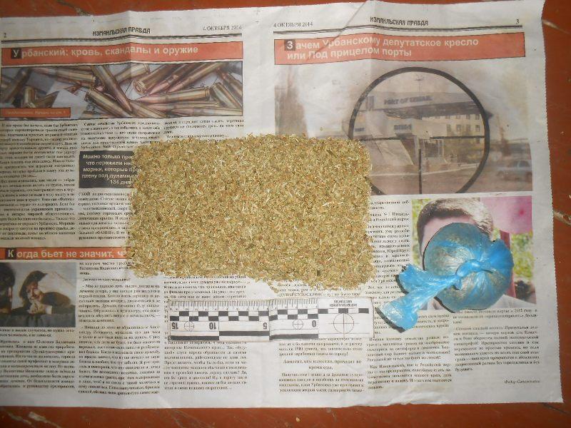 Правоохранители провели обыск у измаильчанина, который хранил дома сильнодействующий наркотик (фото)
