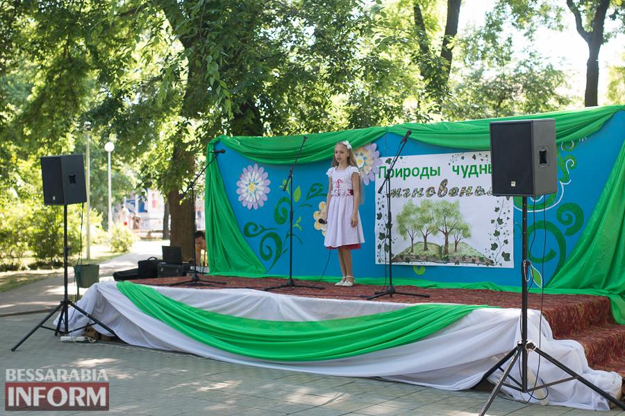 Природа Бессарабии вдохновляет на творчество - в Измаильском горсаду прошел поэтический пленэр (ФОТО)