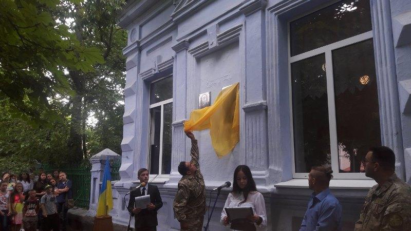 TFIN-Lcxmwk В Килие открыли мемориальную доску бойцу погибшему в АТО (ФОТО)