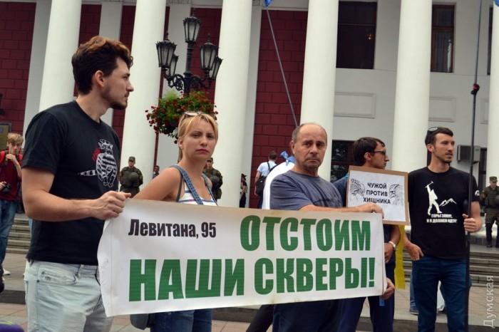 picturepicture_92035623153169_19097 В Одессе под горсоветом горели шины и использовали слезоточивый газ