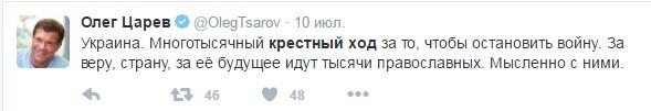 03_222 В Киеве ждут провокаций во время крестного хода УПЦ МП