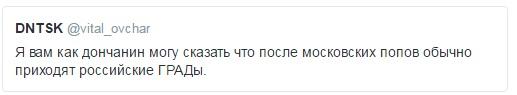 04_132 В Киеве ждут провокаций во время крестного хода УПЦ МП