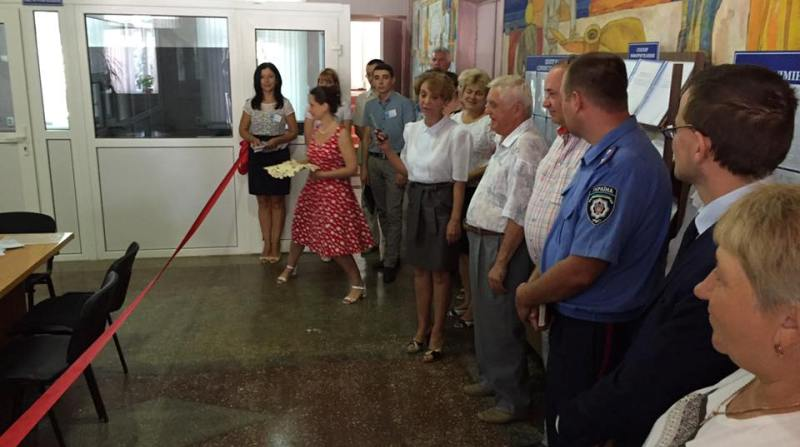 В Килие открылся Центр предоставления административных услуг населению