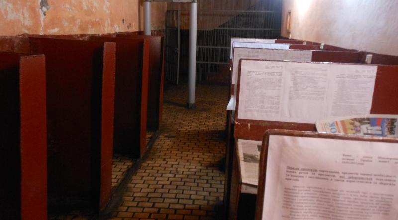 2212 Омбудсмен сравнила условия содержания заключенных в Измаильском СИЗО с пытками (добавлены фото)