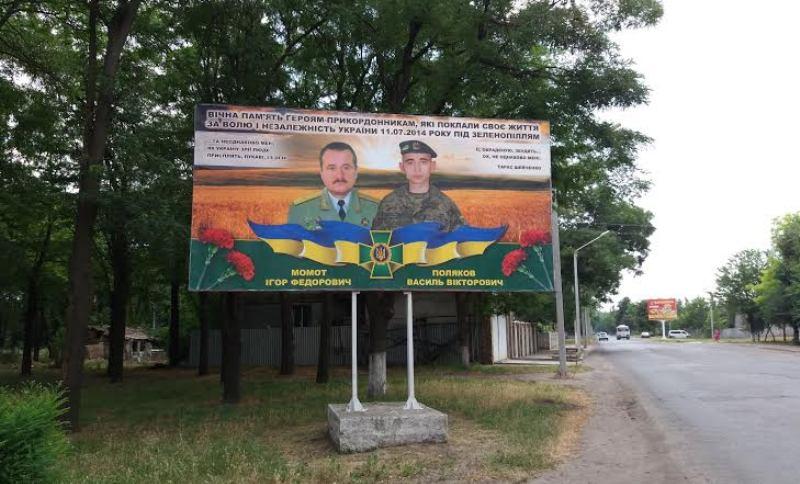 2b1399ca-ffd0-4643-aebb-5a41ad49f7ce В Измаильском погранотряде почтили память воинов-пограничников, погибших два года назад в Луганской области