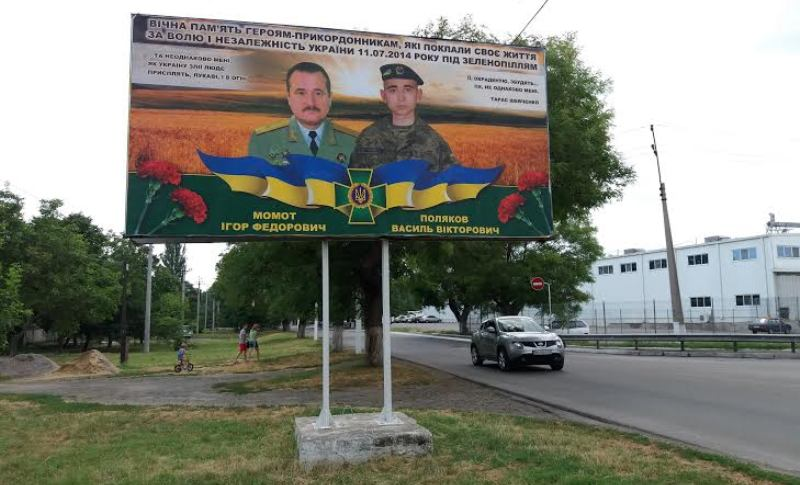933e38c5-8824-4b93-8d81-ebbe87ad312a В Измаильском погранотряде почтили память воинов-пограничников, погибших два года назад в Луганской области
