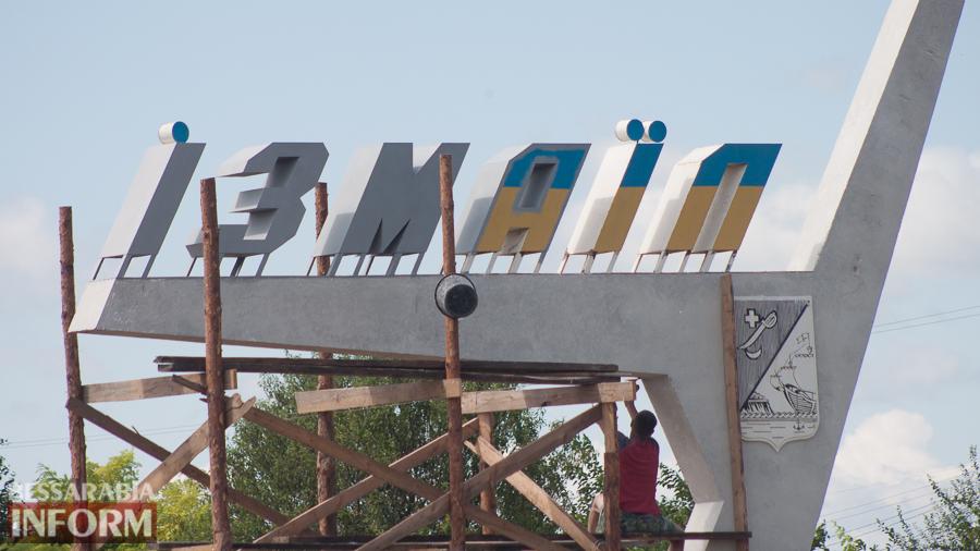 IMG_9885 В Измаиле взялись за благоустройство въездов в город (фото)