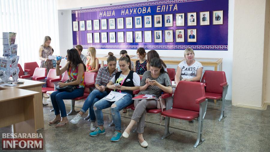 SME_0610 Вступительная кампания в ИГГУ: новые специальности и множество бюджетных мест (ФОТО)