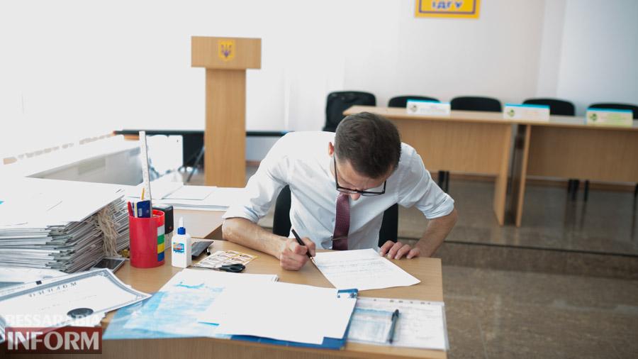 SME_0625 Вступительная кампания в ИГГУ: новые специальности и множество бюджетных мест (ФОТО)