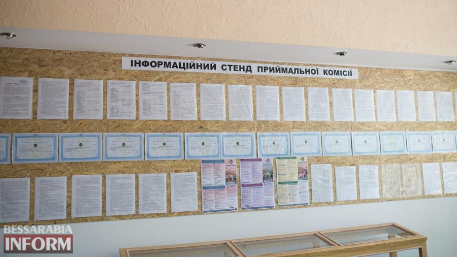 SME_0639 Вступительная кампания в ИГГУ: новые специальности и множество бюджетных мест (ФОТО)