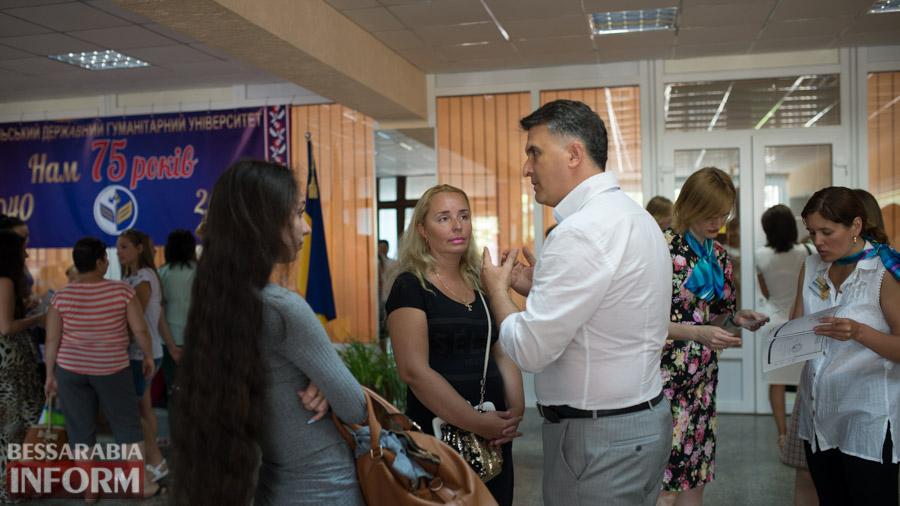 SME_0643 Вступительная кампания в ИГГУ: новые специальности и множество бюджетных мест (ФОТО)