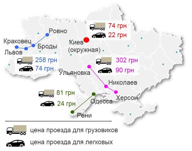 tollraods Министерство инфраструктуры предлагает сделать трассу Одесса-Киев концессионной