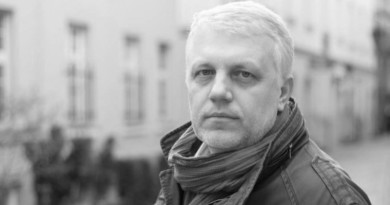 Брифинг по делу об убийстве Павла Шеремета (онлайн трансляция)