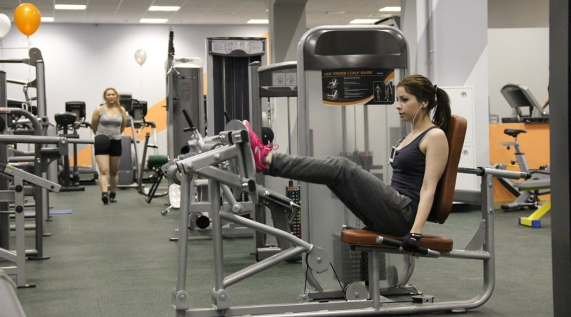 Фитнес центр на ул репина