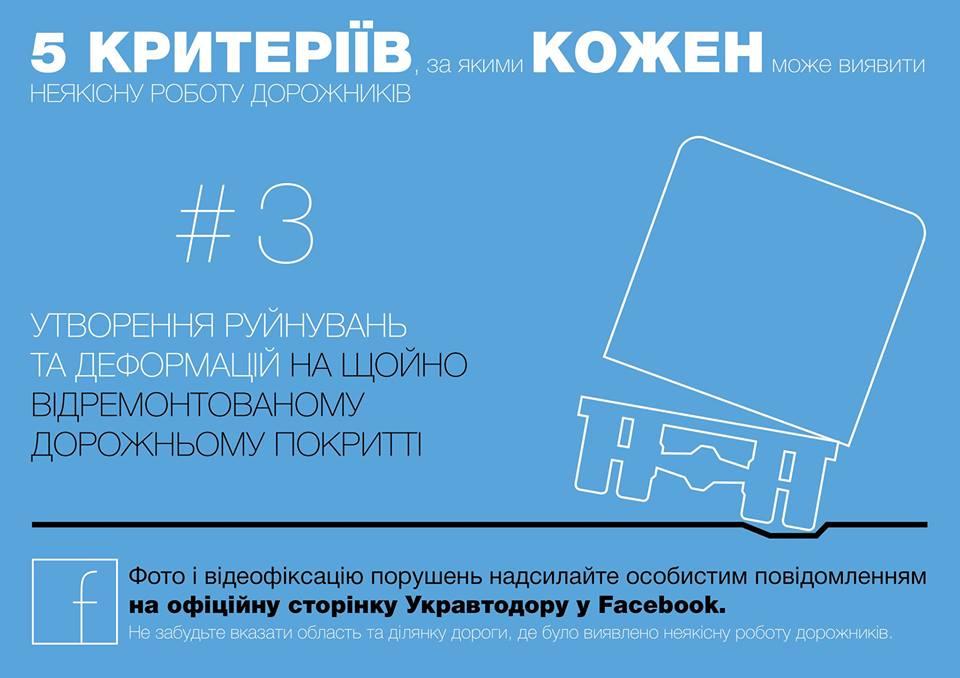 13680824_794202467346339_5845239449546420578_n Владимир Гройсман похвастался ремонтом трассы Одесса-Рени