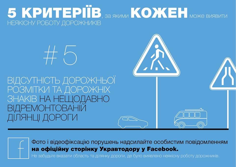 13700011_794202470679672_5391770352726098952_n Владимир Гройсман похвастался ремонтом трассы Одесса-Рени