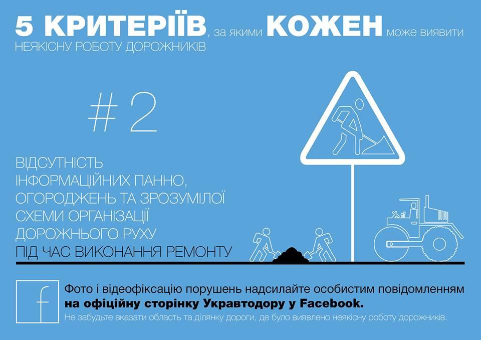 13718576_794202517346334_7820590404591853521_n Владимир Гройсман похвастался ремонтом трассы Одесса-Рени