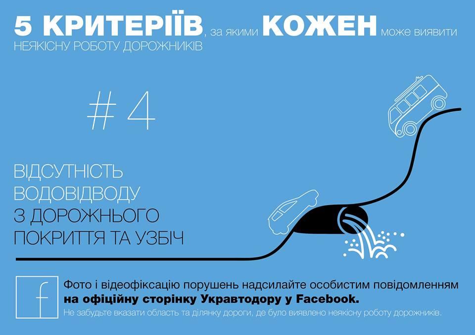 13731658_794202634012989_7070502699448921397_n Владимир Гройсман похвастался ремонтом трассы Одесса-Рени
