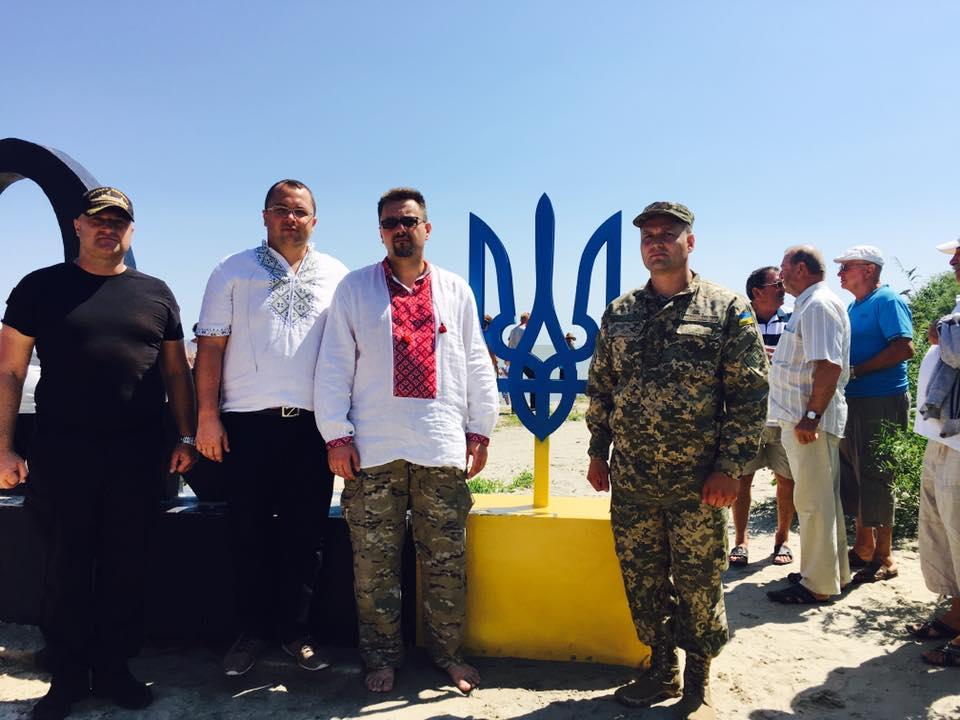 14055148_1061249440597727_6438554319464293424_n Килийский р-н: нулевой километр на Дунае украсили Гербом Украины (фото)