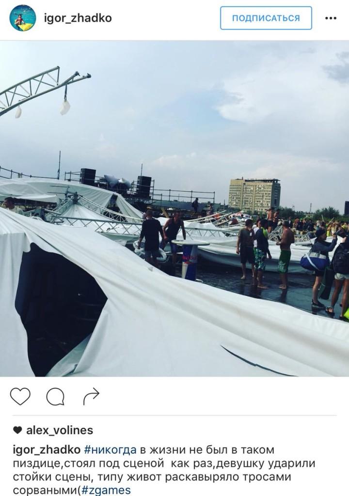 В Затоке сильный ветер завалил сцену на фестивале Z-Games, есть пострадавшие