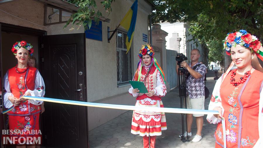 IMG_0288 В Измаиле торжественно открыли новый ЦПАУ при Измаильской РГА (ФОТО)