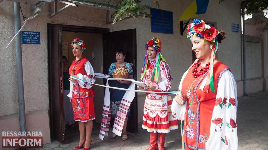 IMG_0303 В Измаиле торжественно открыли новый ЦПАУ при Измаильской РГА (ФОТО)