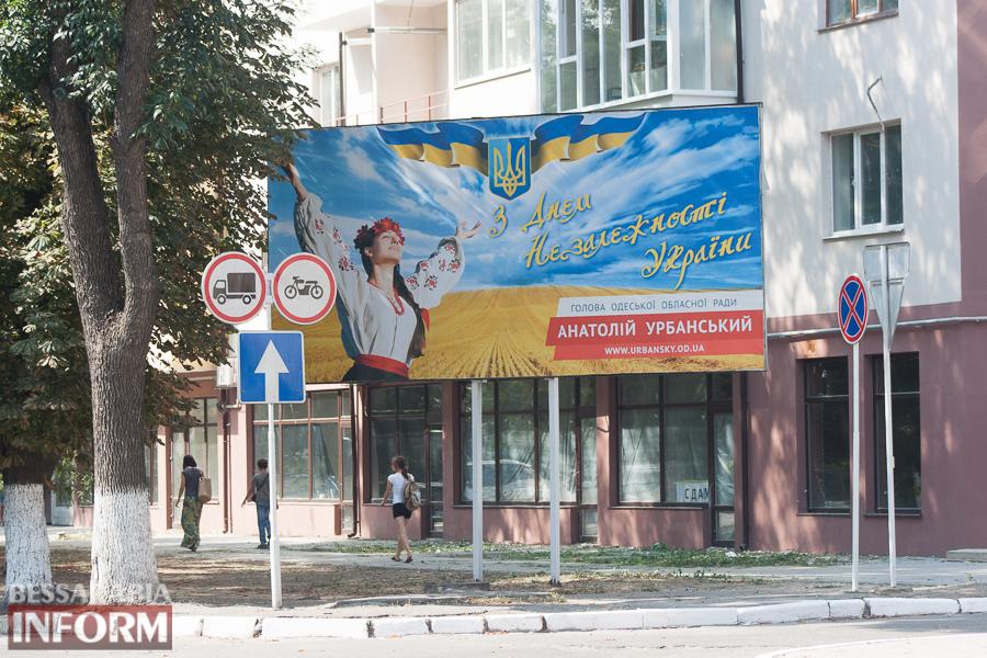 """IMG_0356-1 Измаил говорит: """"Я люблю Украину!"""" (фотоподборка)"""