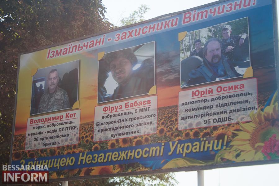 """IMG_0518 Измаил говорит: """"Я люблю Украину!"""" (фотоподборка)"""