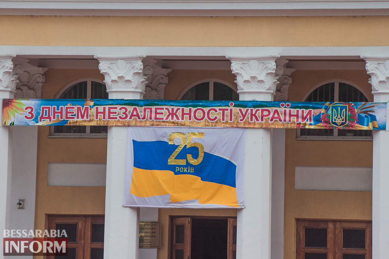 """IMG_0560 Измаил говорит: """"Я люблю Украину!"""" (фотоподборка)"""