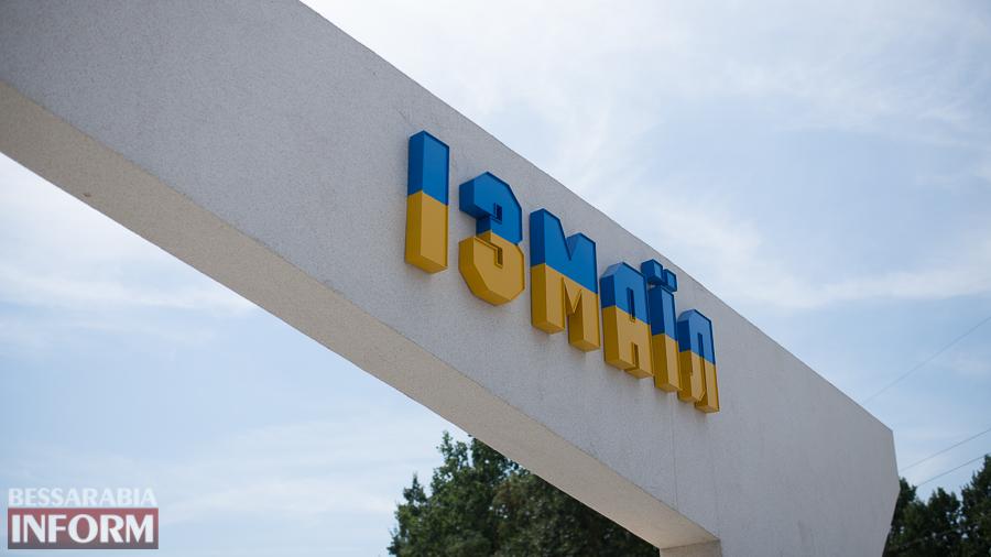 SME_4365 На въезде в Измаил одну стелу обновили и еще одну строят (фото)
