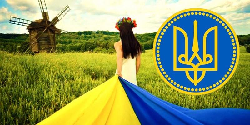 Как Измаил отпразднует День Независимости Украины | Бессарабия ...