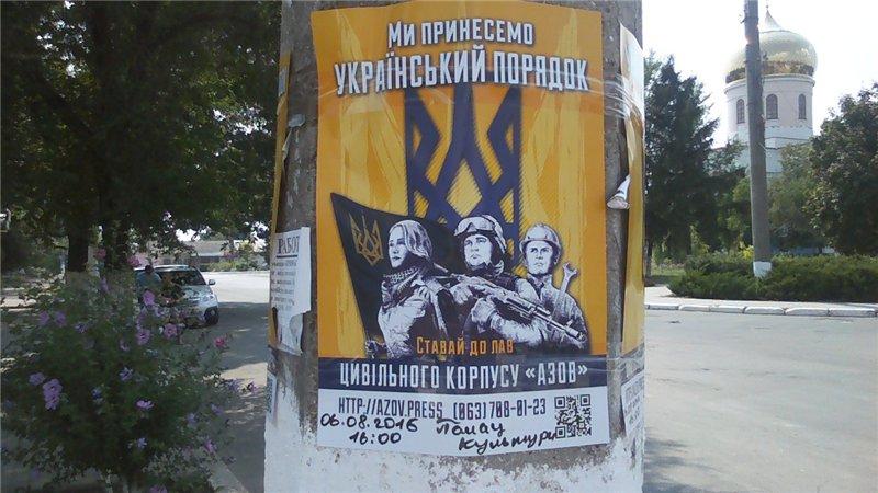 В Рени побывал Гражданский корпус «Азов»