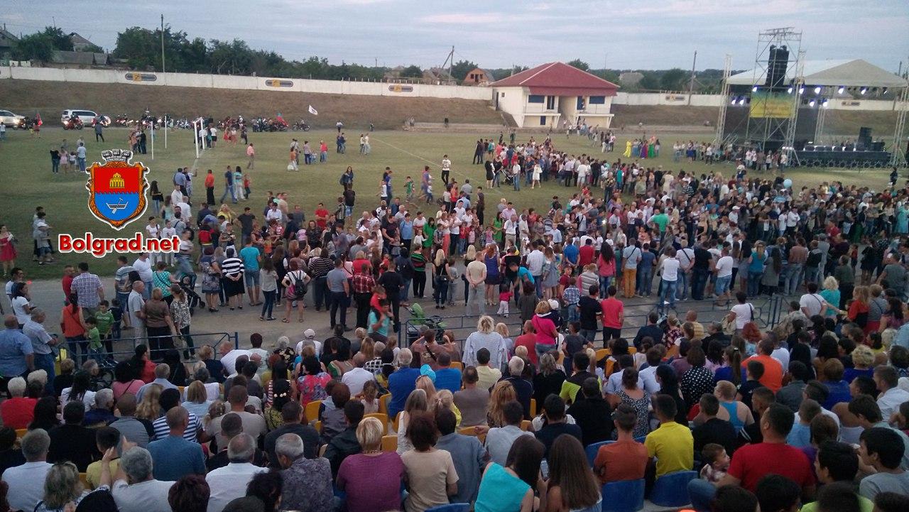 В Болграде отметили 195-й День рождения города