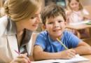 Учителей не будут тестировать на COVID-19 перед началом учебного года