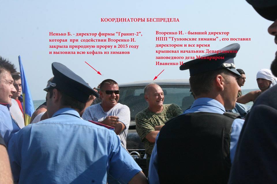 """14192514_590864251099671_1922007371468092036_n Браконьеры под прикрытием полиции не дают руководству НПП """"Тузловские лиманы"""" выполнять их обязанности"""