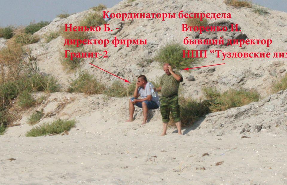 """14317554_590864441099652_3516361601542736403_n Браконьеры под прикрытием полиции не дают руководству НПП """"Тузловские лиманы"""" выполнять их обязанности"""