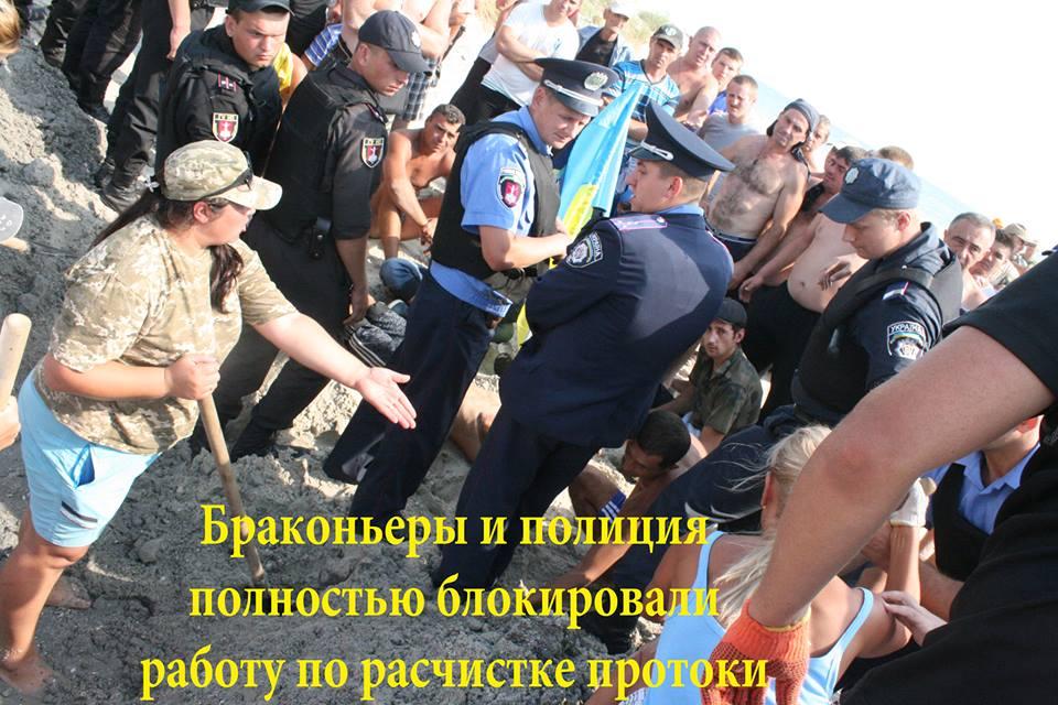 """14322300_590863714433058_6584181599448908180_n Браконьеры под прикрытием полиции не дают руководству НПП """"Тузловские лиманы"""" выполнять их обязанности"""