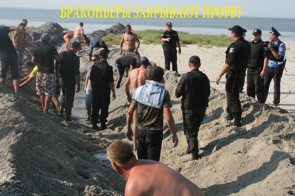 """14330167_590864894432940_7857720406907085185_n Браконьеры под прикрытием полиции не дают руководству НПП """"Тузловские лиманы"""" выполнять их обязанности"""