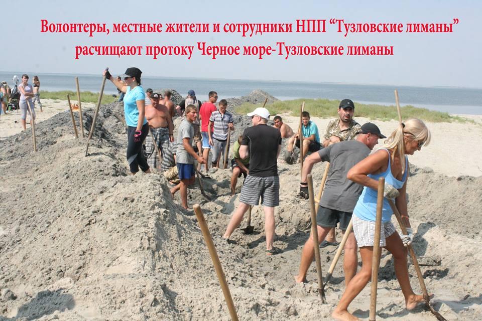 """14344971_590862554433174_1856184996053620351_n Браконьеры под прикрытием полиции не дают руководству НПП """"Тузловские лиманы"""" выполнять их обязанности"""