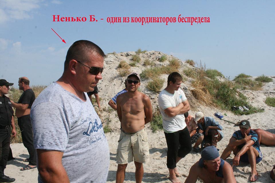 """14355000_590863201099776_2546423965422300370_n Браконьеры под прикрытием полиции не дают руководству НПП """"Тузловские лиманы"""" выполнять их обязанности"""
