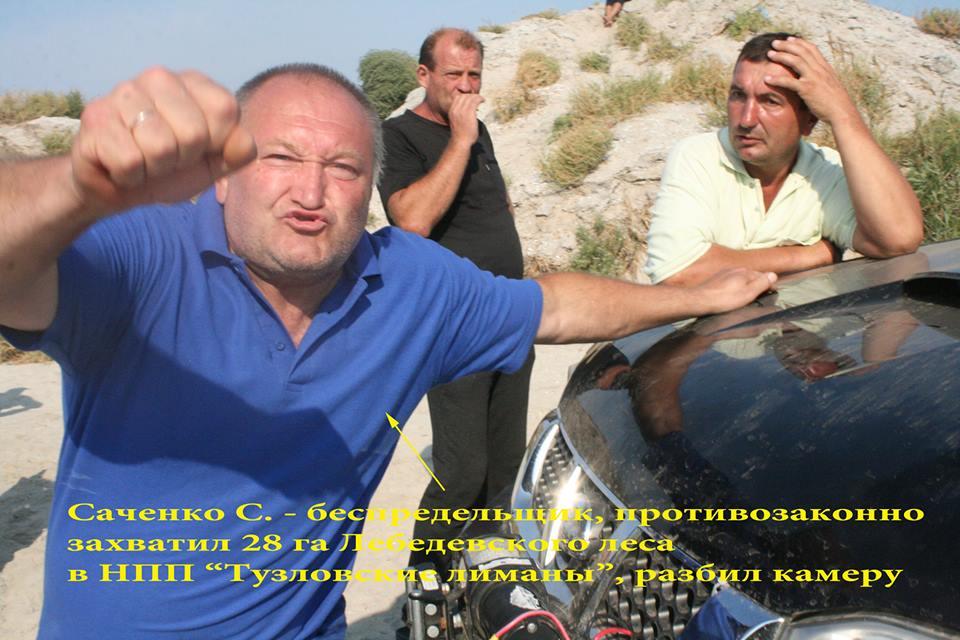 """14364905_590862211099875_980806260762683645_n Браконьеры под прикрытием полиции не дают руководству НПП """"Тузловские лиманы"""" выполнять их обязанности"""